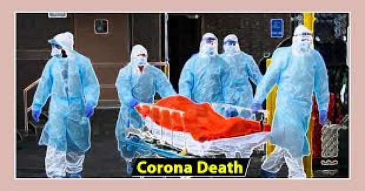 कोरोना संक्रमणबाट सिरहाका २२ वर्षीय युवाको मृत्यु