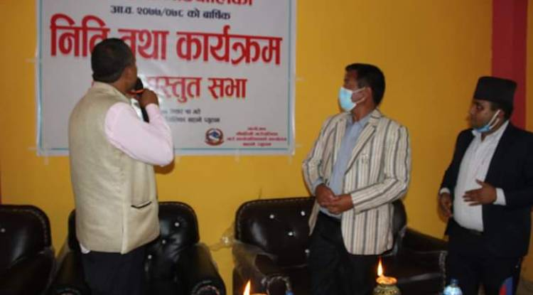 नौबहिनीको नीति तथा कार्यक्रम : गाउँ फर्केकालाई रोजगारी
