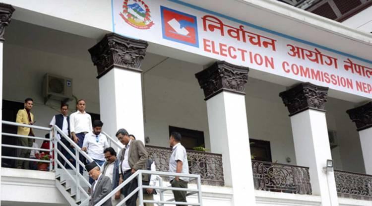 नेकपा एमाले पार्टी निर्वाचन आयोगमा दर्ता