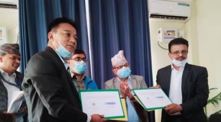 उद्यम गर्न चाहनेका लागि लुम्बिनी प्रदेश सरकारले व्याज अनुदानमा ऋण दिने,नेपाल बैँकसंग हस्ताक्षरपत्रमा सहमति