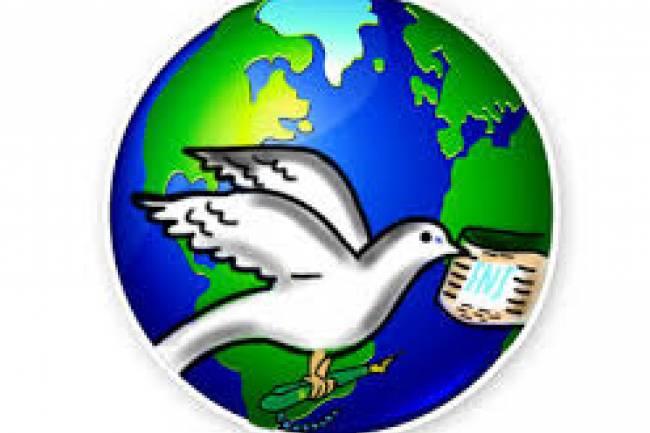 पत्रकार महासंघको २७औं स्थापना दिवस
