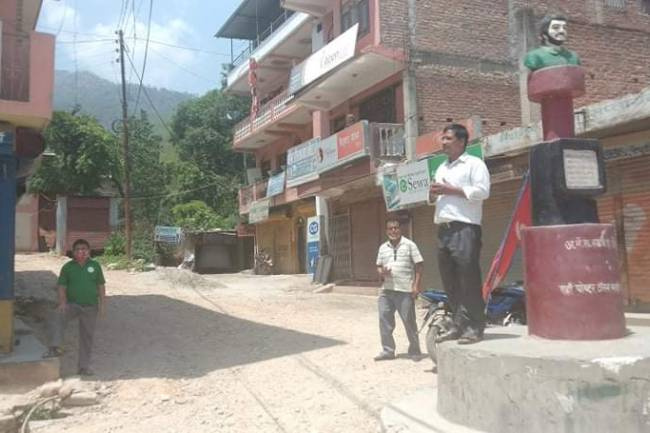भारतले नेपाली भूमि मिचेकोमा राष्ट्रिय जनमोर्चाले गर्यो नारा जुलुस