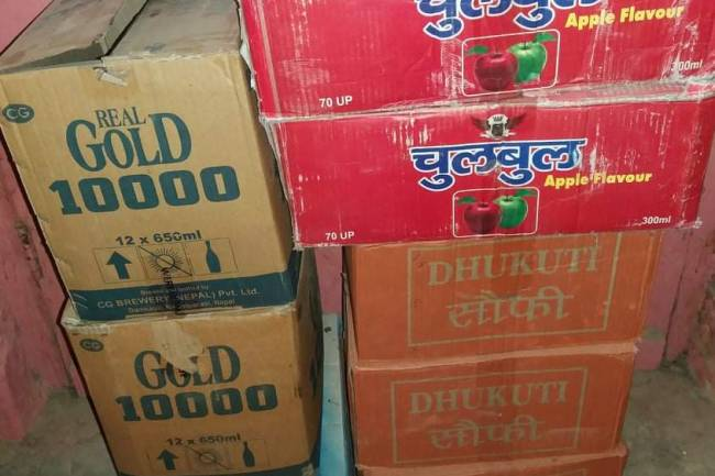 घरेलु र प्याकेजिङ्ग मदिरा नष्ट गरिने भए पछि स्थानिय खुशी