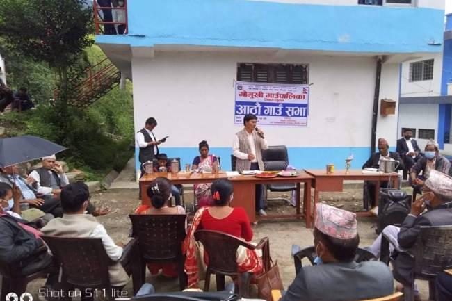 गौमुखी गाउँपालिकाको नीति तथा कार्यक्रम सार्वजनिक