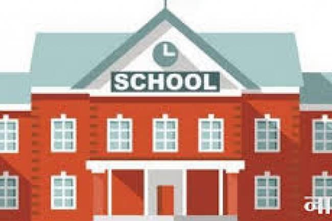 साउन देखि शिक्षक विद्यालय पुग्नै पर्ने, लकडाउनले रोकिएकालाई पास दिईने