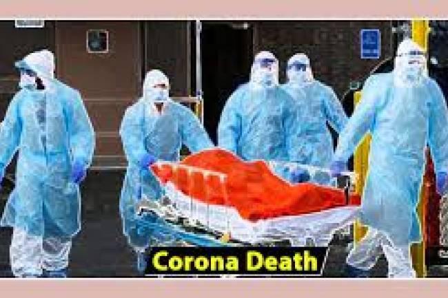 कोरोना संक्रमणबाट प्युठानका एक सहित दुई जनाको बुटवलमा मृत्यु